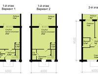 Варианты типовых этажей