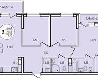3-комнатная квартира 73,3 кв. м