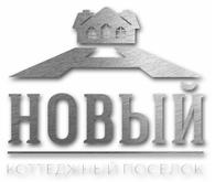 """КП """"Новый"""""""