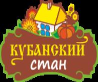 "КП ""Кубанский стан"""