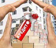 Какие условия для рефинансирования ипотеки в 2019 году?