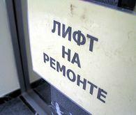 Лифтостроительный завод в Крымском районе