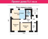 Дом 73,1 кв. м