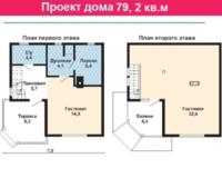 Дом 79,2 кв. м