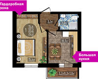 1-комнатная квартира, площадь 33,2 кв. м