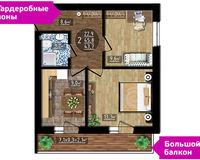 2-комнатная квартира, площадь 45.8 кв. м