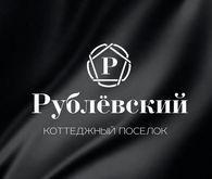"""КП """"Рублевский"""""""