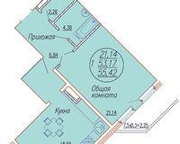 1 комнатная квартира 55,42 кв. м