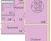 2 комнатная квартира 79,50 кв. м