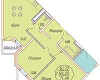2 комнатная квартира 71,49 кв. м