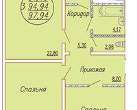 3 комнатная квартира 97,94 кв. м