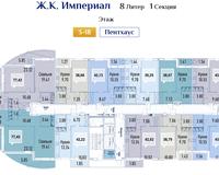Подъезд 1, этажи 3-18