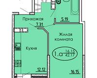1 комнатная квартира 42,17 кв. м